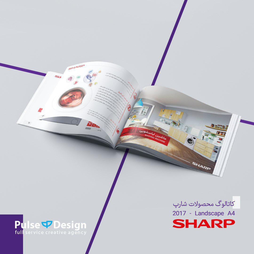 طراحی کاتالوگ محصولات شارپ
